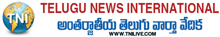 Telugu News International